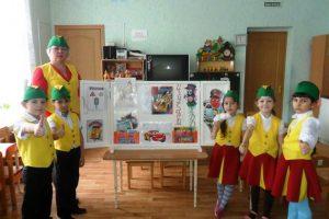 Работа с детьми по ПДД в МБДОУ «Детский сад «Тополек»