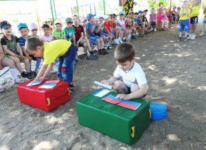 Спортивное развлечение, посвященное Дню Независимости России.