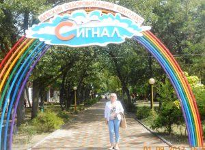 15-й Всероссийский научно-практический семинар (с международным участием)
