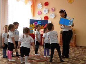 Спортивное развлечение «Путешествие в Простоквашино»