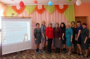 Районный семинар-практикум «Сенсорное развитие детей раннего возраста»