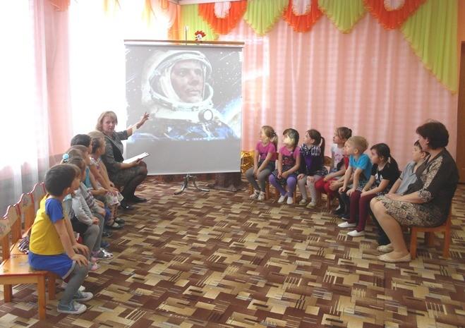 Развлечение «Космическое путешествие»,  посвященное Дню космонавтики в МБДОУ Детский сад «Тополек»