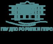 Институт повышения квалификации РО