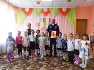 Встреча  с начальником караула Пожарной части 233,  в преддверии Праздника « День пожарной охраны.»