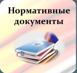 Профстандарт педагога дошкольного образования