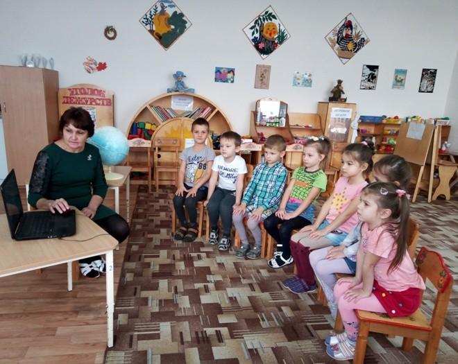 Проект «Красная книга Ростовской области»