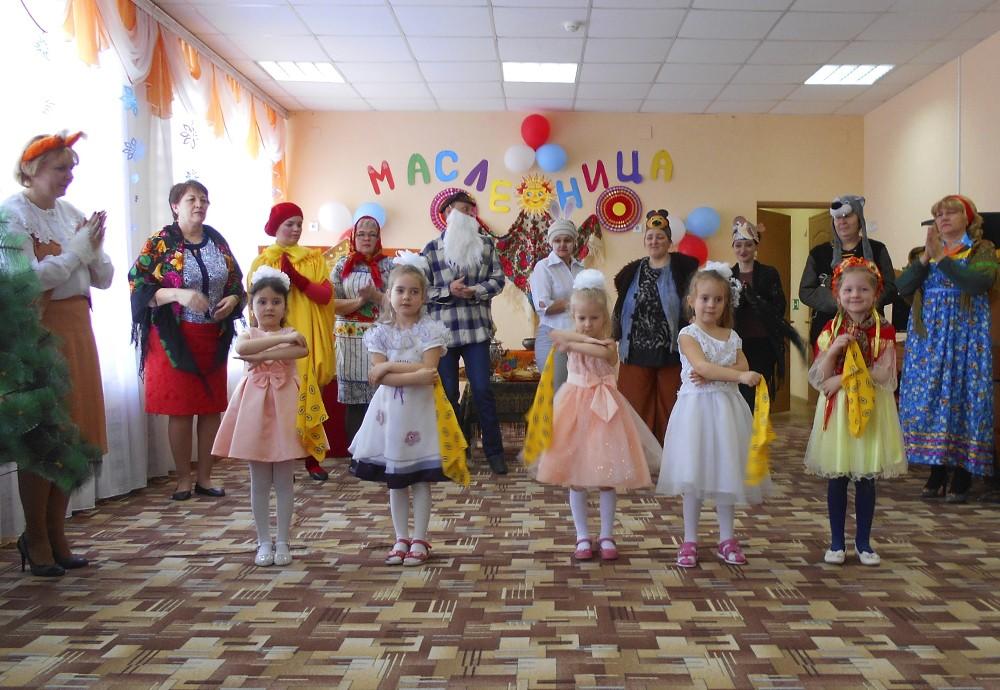 Праздник Масленица Участие педагогов ,детей и родителей.