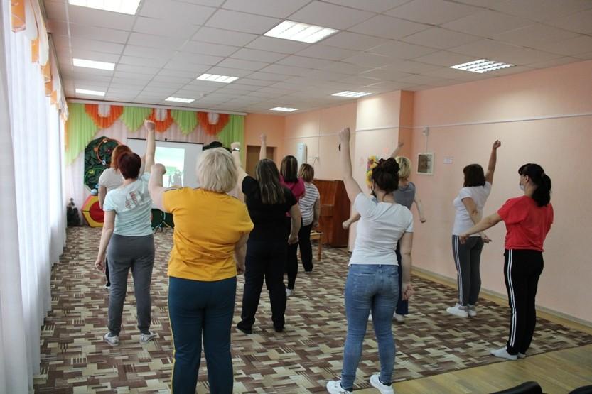 Онлайн –зарядка В рамках Всероссийской акции «Будь здоров!»